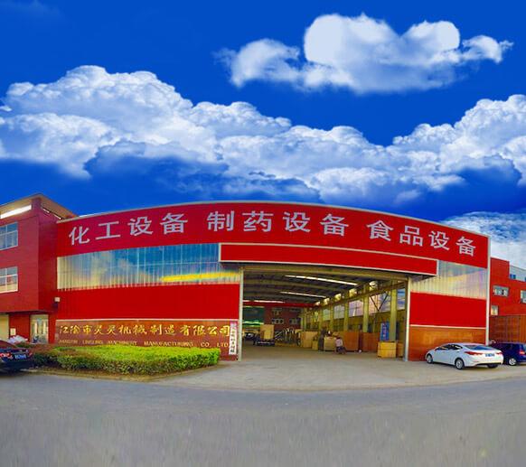 Jiangyin Wantong Pharmaceutical & Chemical Machinery Co., Ltd.