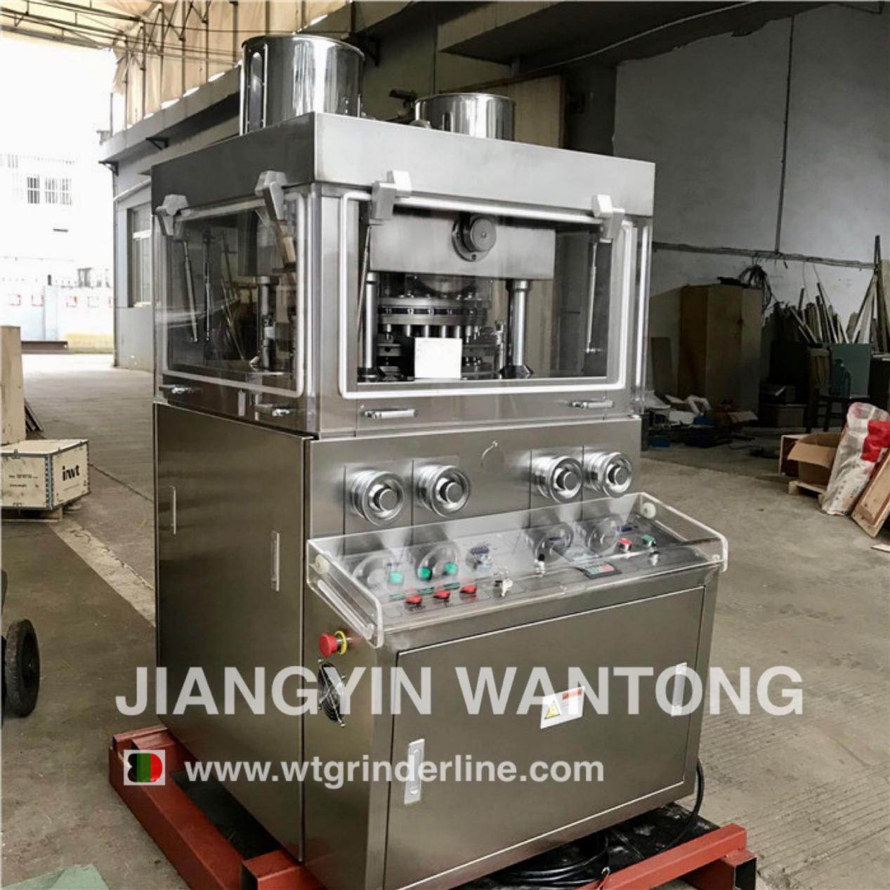 ZPW17D Rotary Tablet Press