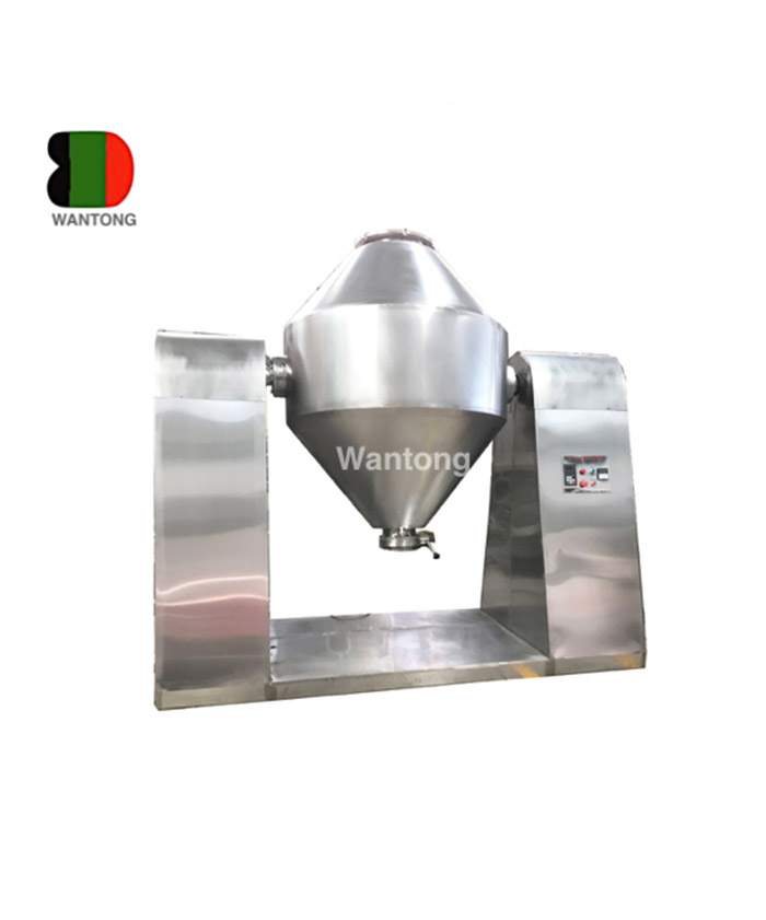 W Double Cone Mixng Machine
