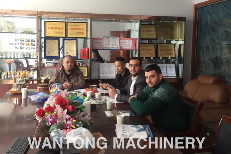 Wantong Pharmaceutical