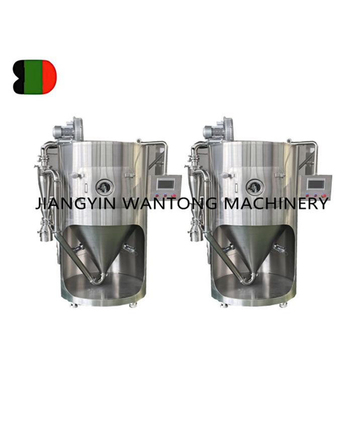 LPG High Speed Centrifugal Spray Dryer